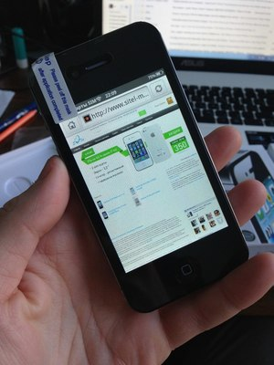 Китайский телефон iPhone 4S MTK 6575 Android 4. 0. 9 (1 Ггц)