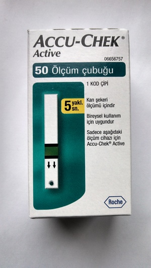 Продам Accu Chek Active test strip - Акку Чек Актив тест полоски